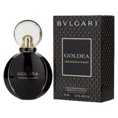 Bvlgari Goldea The Roman Night EDP For Women (75ml)